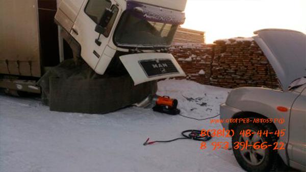 грузовик зимой