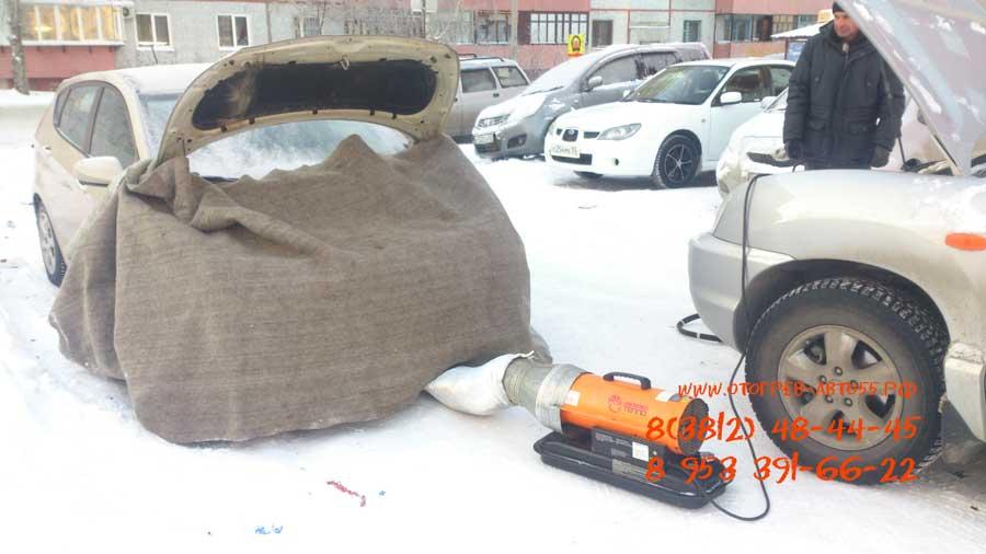 otogrev-avto