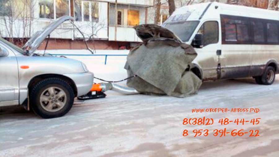 otogrev-avto-omsk